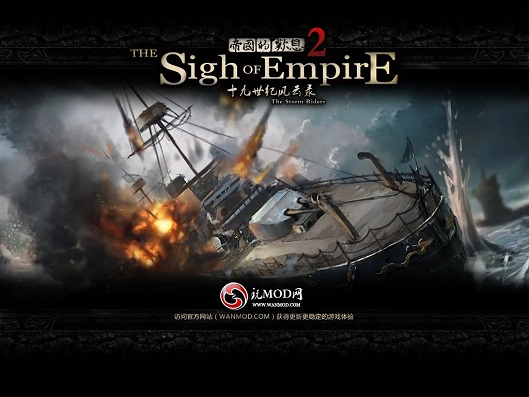 The Sigh of Empire - The Storm Riders