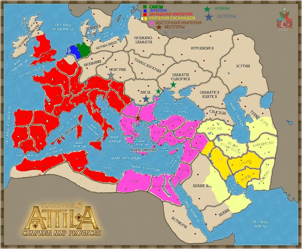Attila total war фракции