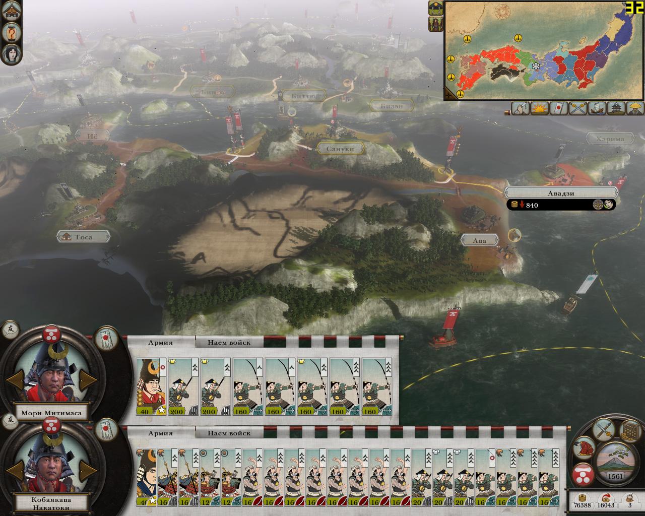Shogun 2 Total war patch 23 24 Patch