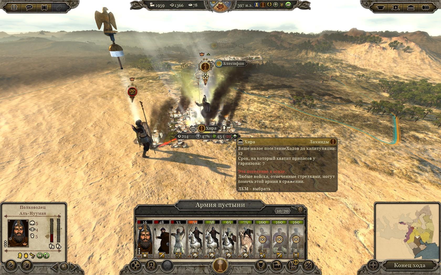 total_war1442578903__397__.jpg