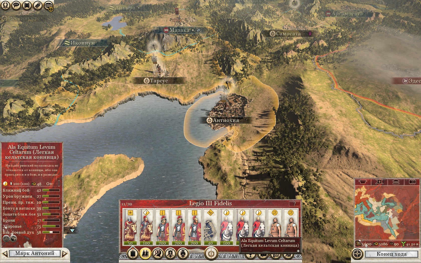 total_war1443363734_antonius.jpg