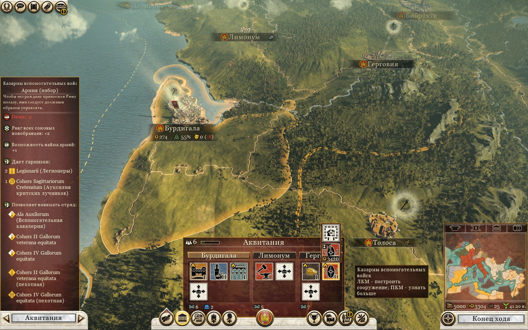 total_war1443363792_gallia.jpg