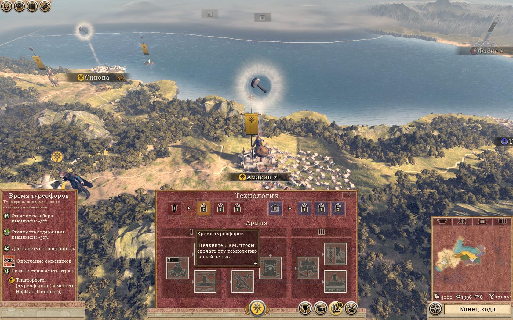 total_war1443364062_2014-02-02_00002.jpg