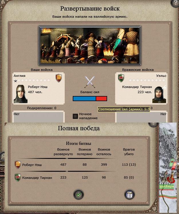 imperial1520145787_kingdoms_.jpg
