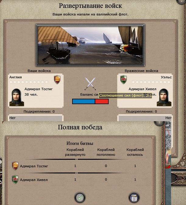 imperial1520145817_kingdoms__.jpg