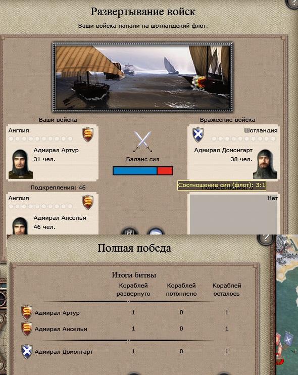 imperial1520145830_kingdoms__.jpg