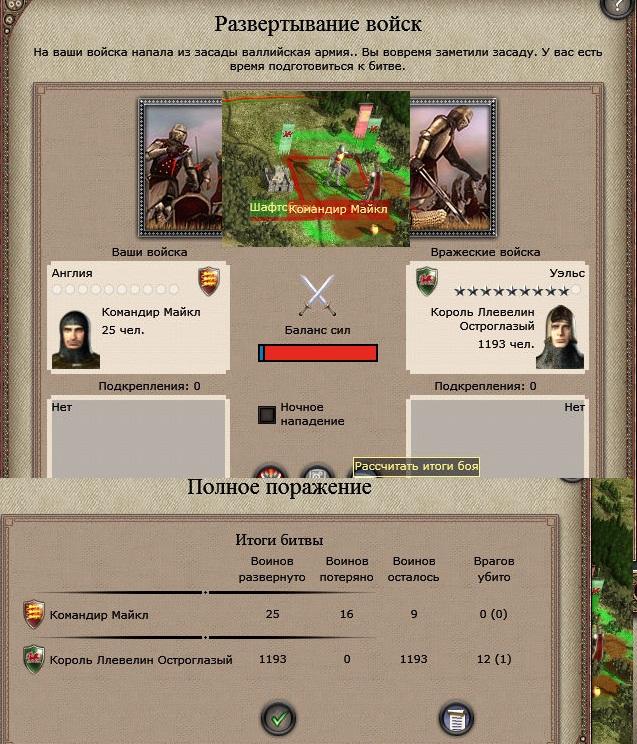 imperial1523719542_kingdoms___.jpg