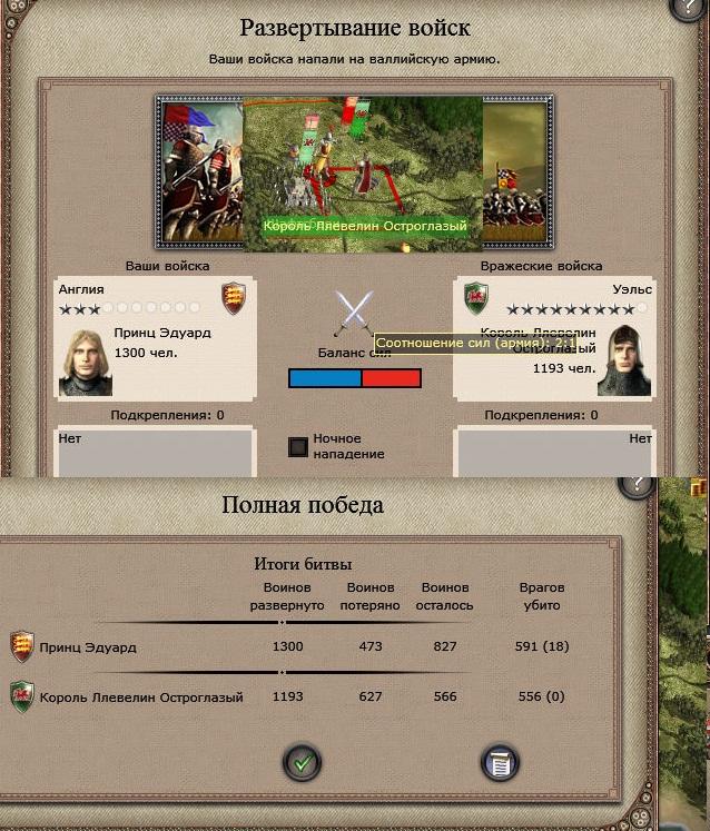 imperial1523719731_kingdoms___.jpg