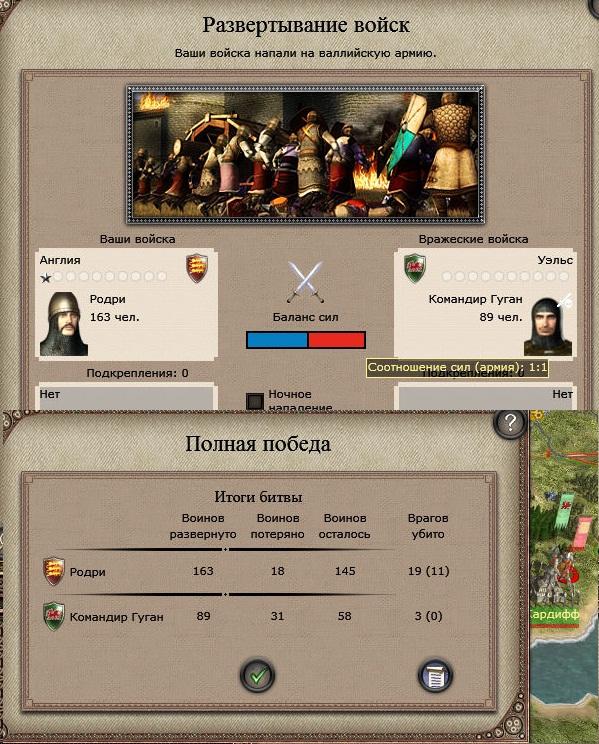imperial1523719848_kingdoms_.jpg