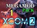 """XCOM2 - #33 - Операция """"Дикий победитель"""""""