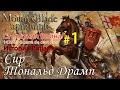 Mount & Blade:1429 La Guerre de cent Ans - История рыцаря